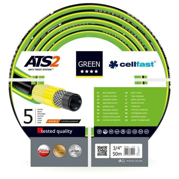 Шланг поливочный Cellfast Green ATS2
