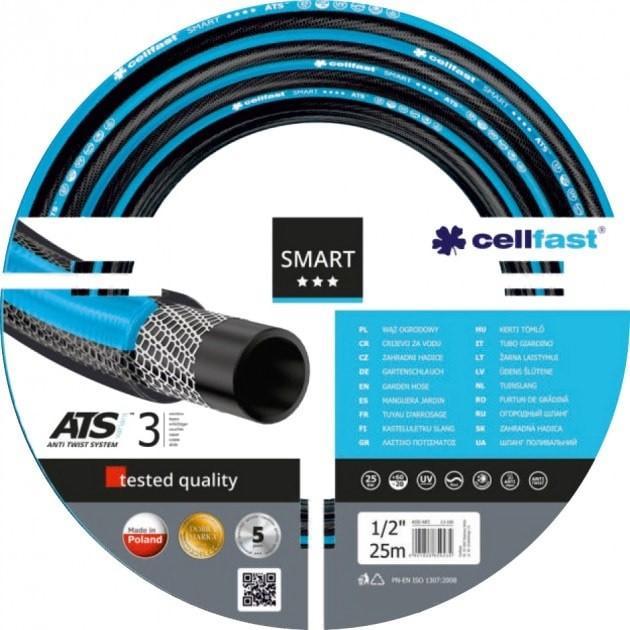 Шланг поливочный Cellfast Smart ATS variant