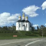 Автополив Чернигов
