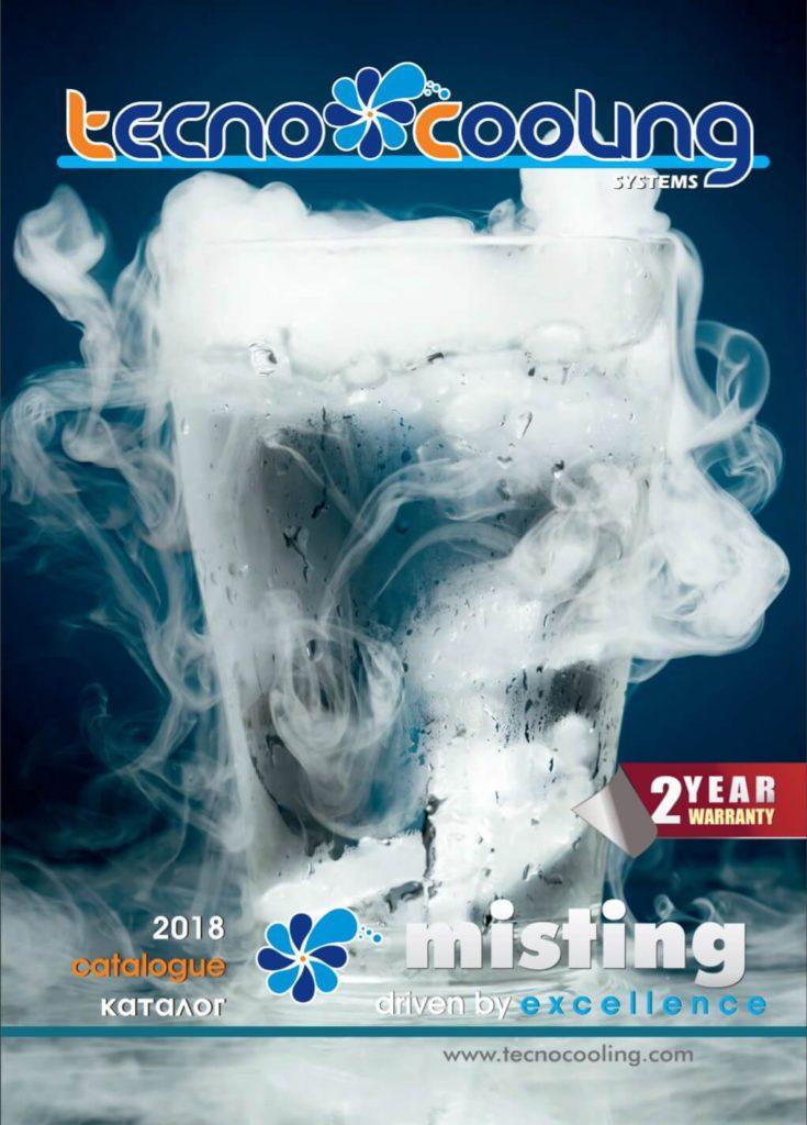 Tecnocooling русский каталог 2019